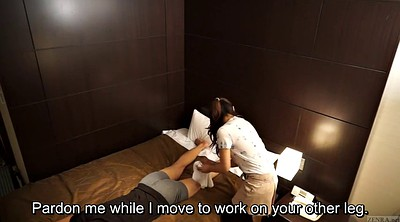Japanese massage, Japanese office, Japanese hd, Massage japanese, Surprised, Subtitles