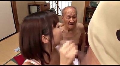 Old man, Japanese old man, Japanese old, Japanese handjob, Old dick, Old japanese
