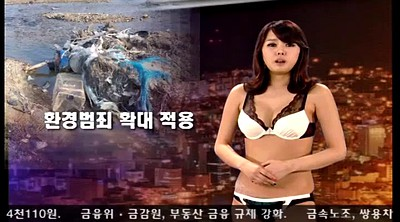 Korea, News, Naked news, Koreans