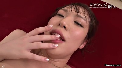 Japanese shemale, Japanese handjob
