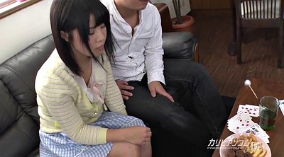 Japanese young, Young japanese