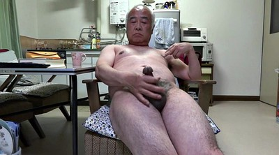 Big nipples, Japanese handjob, Old asian, Japanese granny, Old man gay, Granny gay