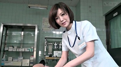 Doctor, Japanese doctor, Japanese gay, Japanese hd, Asian doctor