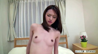 Japanese young, Japanese orgasm, Asian young
