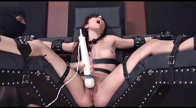 Torture, Ultimate, Slave girl