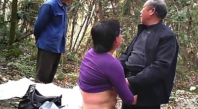 Asian granny, Asian mature, Forest, Granny asian, Matured