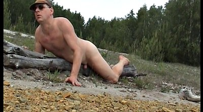 Beach, Humping, Beach masturbation
