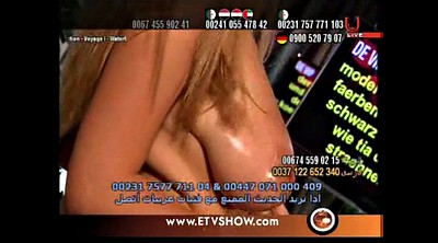 Strip, Anna, Eurotic tv