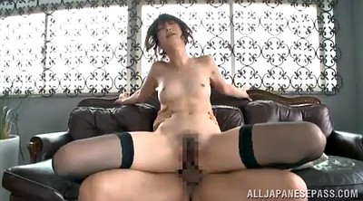 Vibrator, Asian stocking