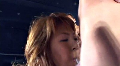Japanese blowjob, Japanese throat, Japanese deep throat