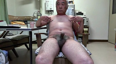 Japanese granny, Asian granny, Japanese old, Touch, Asian old, Japanese masturbation