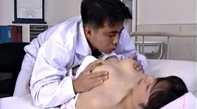 Japanese nurse, Asian nurse, Japanese cumshot