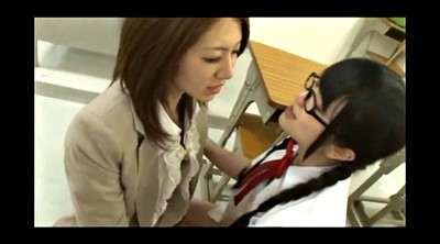 Japanese teacher, Teacher glasses, Japanese glasses, Japanese lesbian 奶, Japanese teachers, Japanese students