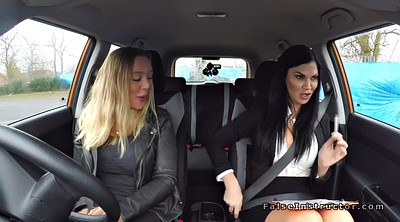 Tribbing, Examination, In car, Tribbing milf