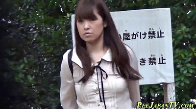 Pissing, Peeing, Japanese piss