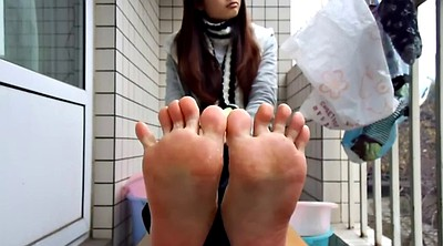 Sole, Chinese feet, Soles feet, Feet soles, Asian feet