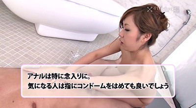 Japanese teacher, Japanese uncensored, Rimjob, Uncensored japanese