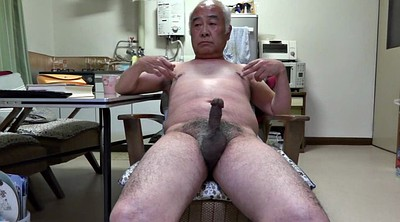Japanese old man, Japanese granny, Japanese old, Nipple masturbation, Japanese handjob, Asian granny