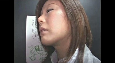 Japanese public, Lift, Public handjob, Lifting