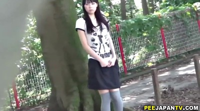 Japanese outdoor, Japanese public, Japanese pissing, Japanese piss, Japanese voyeur, Under
