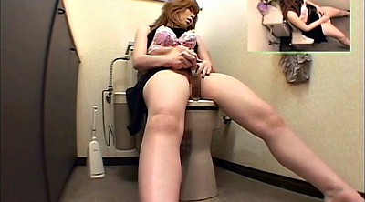 Toys cam, Hidden cam, Japanese toilet, Hidden masturbating, Toilet hidden, Japanese voyeur