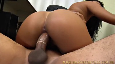 Brazil, Office anal