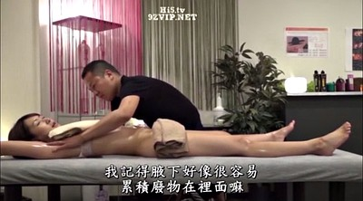 Japanese massage, Armpit, Oil massage, Massage japanese, Armpits