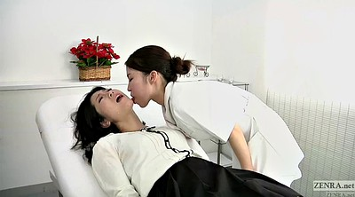 Japanese massage, Subtitles, Asian lesbian