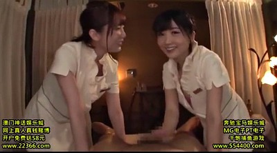 Japanese massage, Japanese handjob, Japanese beauty