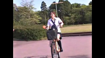 Japanese lesbian, Bicycle