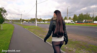 Public, Upskirt, Leggings