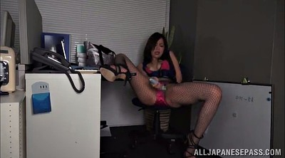 Asian solo, Heels, Hypnotized, Office solo, Office asian