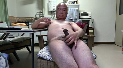 Japanese granny, Asian granny, Asian gay, Japanese nipple, Japanese gay