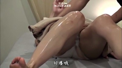 Japanese massage, Armpit, Massage japanese, Armpits, Japanese oil massage, Japanese oil