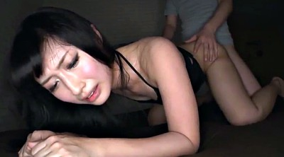Star, Japanese star, Japanese stars, Japanese perform, Asian pov