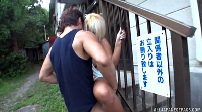 Bang, Japanese outdoor, Most, Japanese body, Perfect body