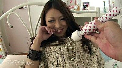 Asian toy, Play