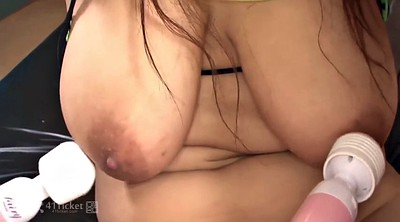 Japanese big, Japanese cum, Japanese bbw, Uncensored