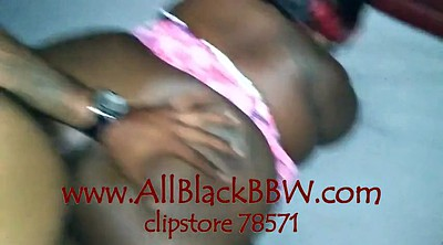 Fat mature, Black fat, Fat ebony