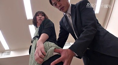 Hand job, Japanese handjob