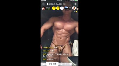 Live, Bodybuilder, Bodybuilding, Bodybuilder gay, Asian live