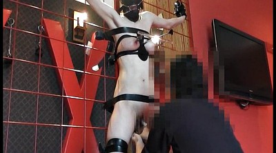 Japanese bdsm, Whipping