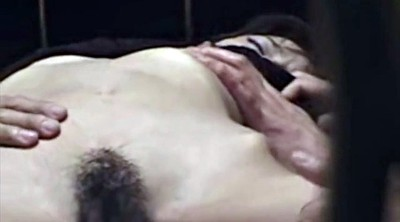 Watch, Wet pussy, Pussy japanese, Nipples hairy