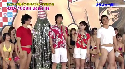 Bra, Japanese game, Game show, Japanese show, Japanese game show