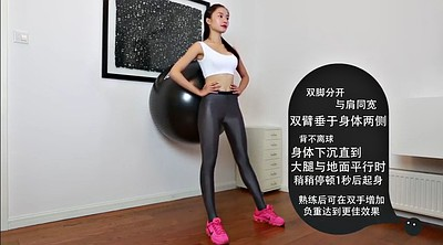 Gym, Asian solo, Asian pantyhose
