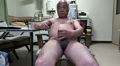 Japanese granny, Asian granny, Japanese nipples, Japanese big nipples, Japanese gay