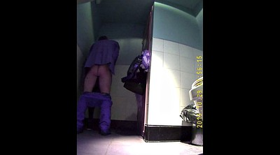Toilet, Toilets, Hidden camera