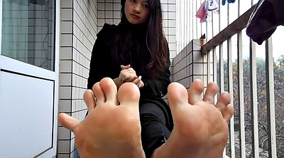 Chinese foot, Sole, Chinese feet, Asian foot, Asian feet