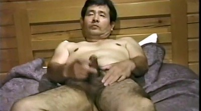 Old man, Japanese old, Japanese granny, Japanese old man, Japanese outdoor, Japanese daddy