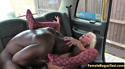 Bbc, Car, Interracial
